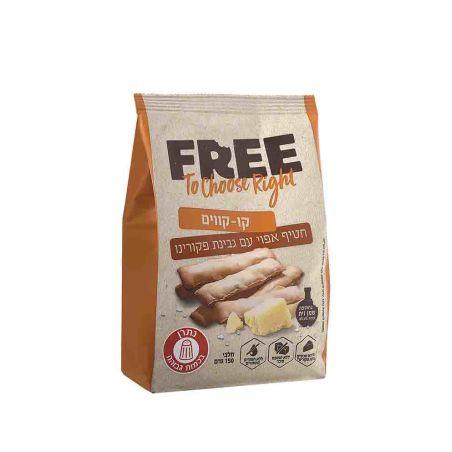 FREE פרי קו-קווים חטיף אפוי עם גבינת פקורינו 150 גרם