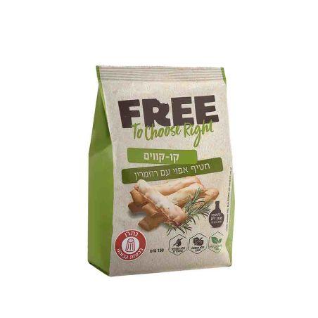 FREE פרי קו-קווים חטיף אפוי עם רוזמרין 150 גרם