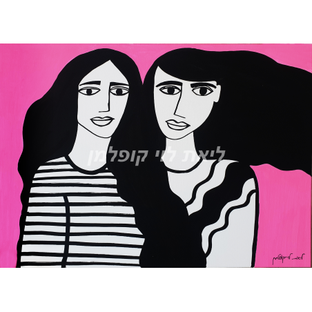 תמונת קנבס צבועה- Pink Sisters