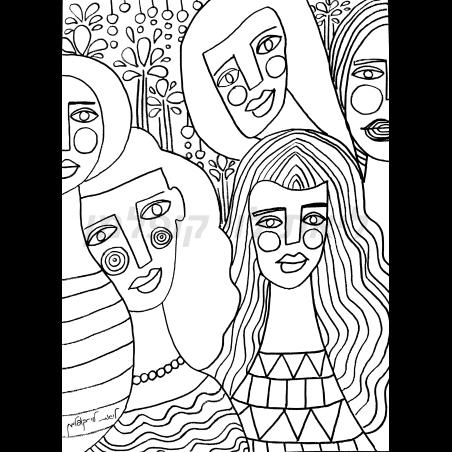 תמונת קנבס לצביעה-  sisterhood