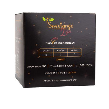 סוויטאנגו 2 גו - שקיות ממתיק אישיוות 300 גרם