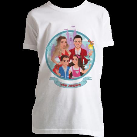 חולצה לבנה הקולקציה החדשה – משפחתית