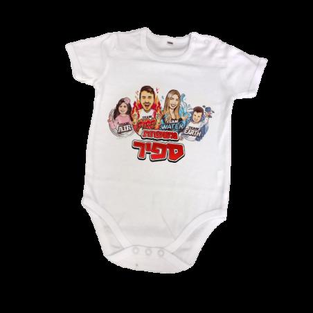 אוברול תינוקות – הדפס משפחתי