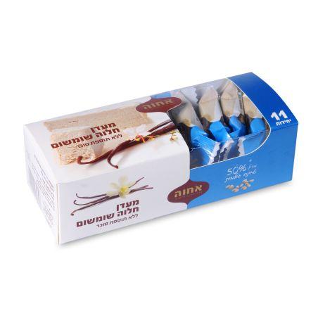 חטיפי חלוה אחוה ללא סוכר 275 גרם