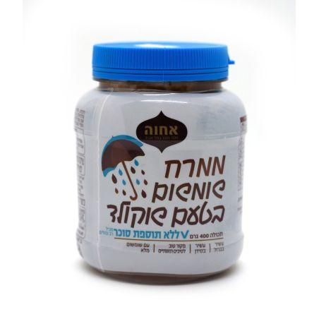 ממרח שומשום בטעם שוקולד ללא תוספת סוכר 400גרם