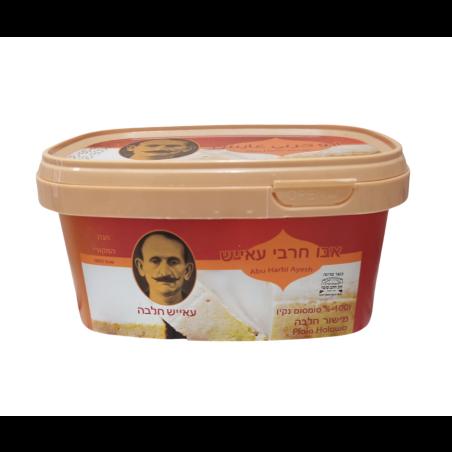 חלבה אבו חרבי עאייש - 500 גר'
