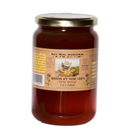 דבש טהור מפרחי דרדר - 500 גרם  מכוורת ניר