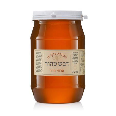 דבש 100% טהור מפרחי הדר - 1.5 ק