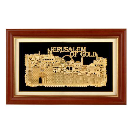 תבליט ממוסגר - ירושלים של זהב