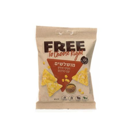 FREE פרי מושלשים חטיף תירס עם כורכום 25 גרם - כשל'פ