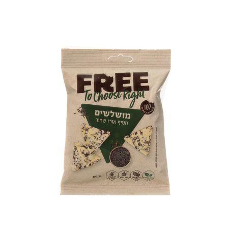 FREE פרי מושלשים חטיף אורז שחור 25 גרם - כשל'פ