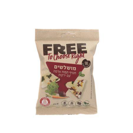 FREE פרי מושלשים חטיף תפוח אדמה עם ירקות 25 גרם