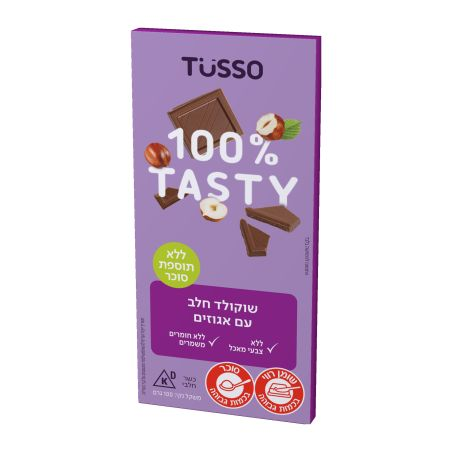 שוקולד חלב עם אגוזים ללא תוספת סוכר