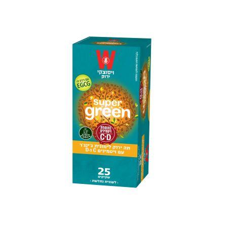תה ירוק לימונית ג'ינג'ר עם ויטמינים C D