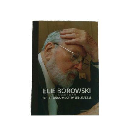 אלי בורובסקי