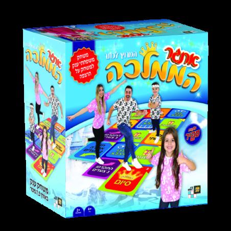 משחק קופסא – אתגר הממלכה המירוץ לכתר
