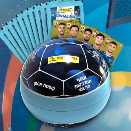 כדור אספן - קופסת אספנים קלפי כדורגל בצורת כדורגל עם 5 מדבקות+15 מעטפות
