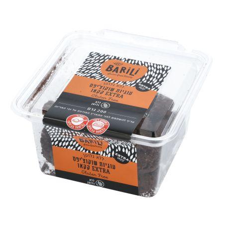 עוגיות שוקוצ'יפס קקאו ללא גלוטן 200 גרם