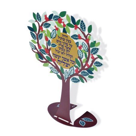 עץ נוי להצלחה