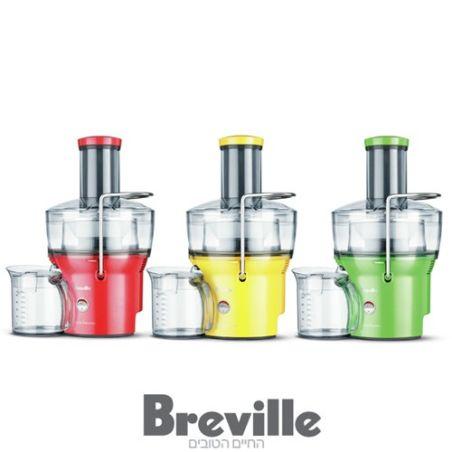 מסחטת מיצים קשים Breville ברוויל BJE200
