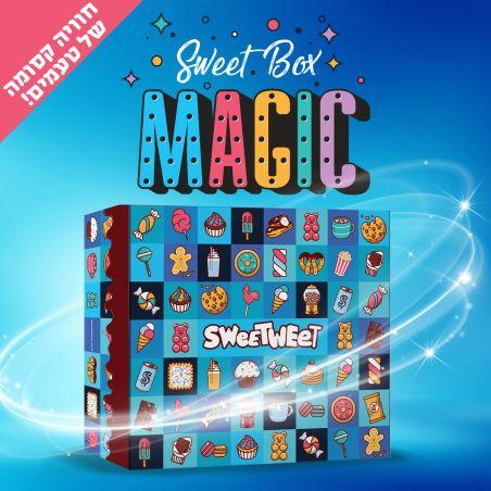SweetBox MAGIC - הסוויטבוקס הכי קסום בעולם!