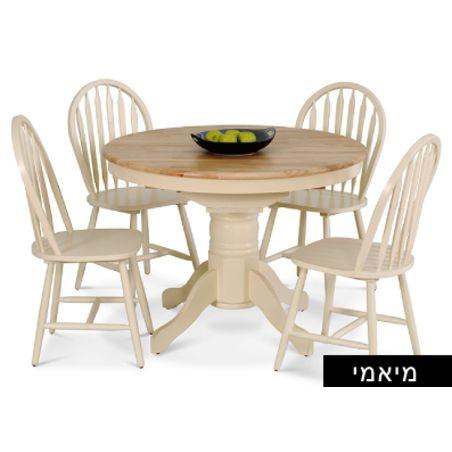 שולחן אוכל דגם מיאמי + 4 כסאות