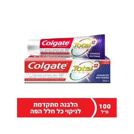 קולגייט טוטאל הלבנה משחת שיניים 100 מ'ל