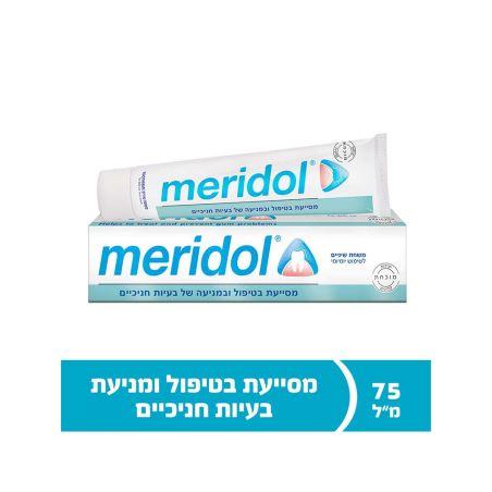 מרידול משחת שיניים מסייעת בטיפול ומניעה של בעיות חניכיים 75 מ'ל