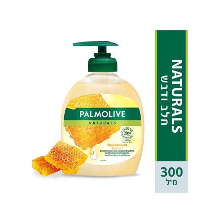 פלמוליב נטורלז סבון ידיים חלב ודבש 300 מ'ל