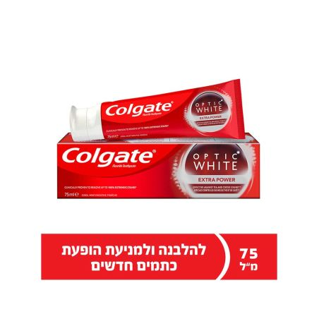 קולגייט אופטיק וייט משחת שיניים אקסטרה פאוור לחיוך לבן וזוהר 75 מ