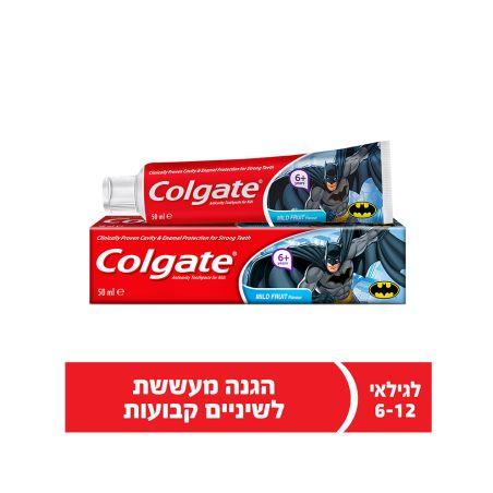 קולגייט ילדים משחת שיניים באטמן לגילאי 6+ 50 מ