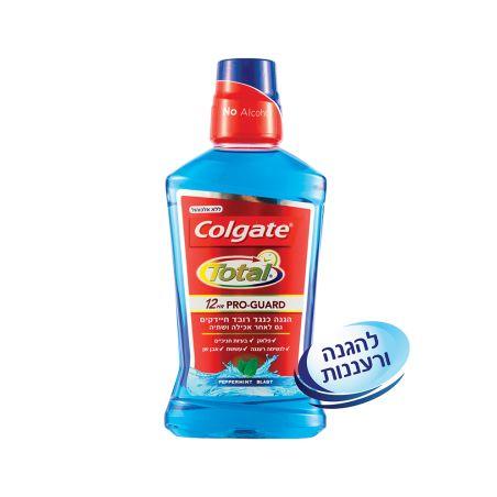 קולגייט טוטאל שטיפת פה כחולה לנשימה רעננה והגנה כנגד רובד החיידקים 500 מ