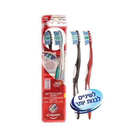 קולגייט 360 אדוונס וויט זוג מברשות שיניים לשיניים לבנות יותר 2 יח'