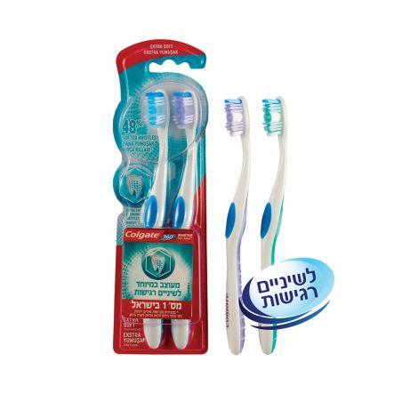 קולגייט 360 סנסיטיב זוג מברשות לשיניים רגישות 2 יח'