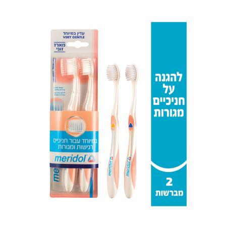 מרידול זוג מברשות שיניים רכות במיוחד לחניכיים רגישות 2 יח'