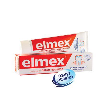 אלמקס משחת שיניים למניעת עששת 100 מ