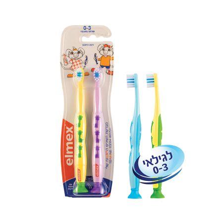 אלמקס מברשות שיניים לילדים בגילאי 0-3 ניקוי לשיניים ראשונות 2 יח'