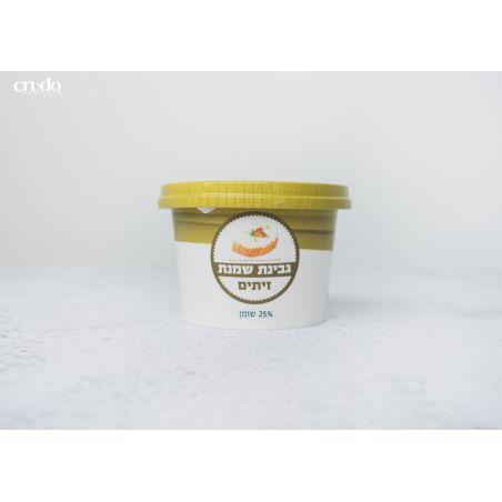 גבינת שמנת בטעם זיתים- 200 גרם