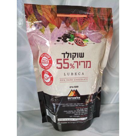 חצי קילו שוקולד מריר  55% מהדרין LUBECA