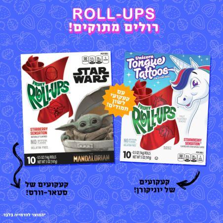 Roll-ups - רולים מתוקים!