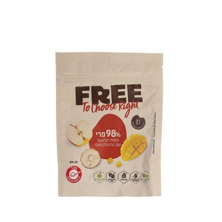 FREE 98% פרי תפוח עץ ומנגו קראנצ' 22 גרם