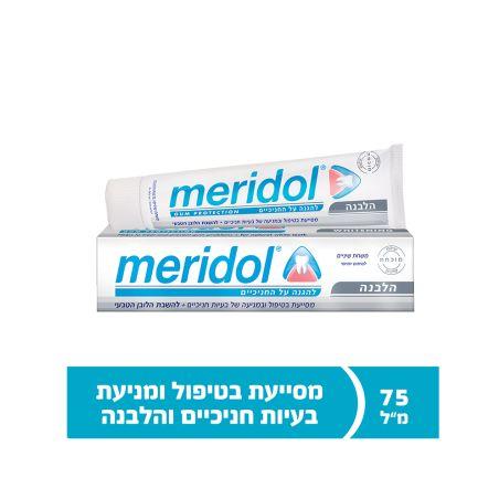 מרידול הלבנה משחת שיניים להגנה על החניכיים 75 מ