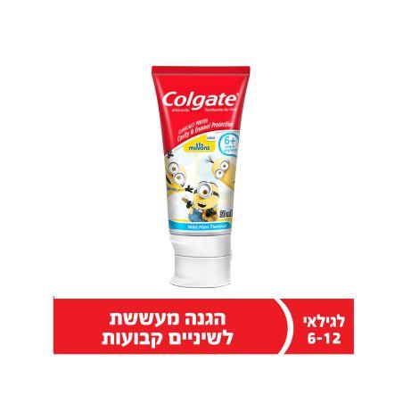 קולגייט ילדים משחת שיניים מיניונים לגילאי 6+ 50 מ