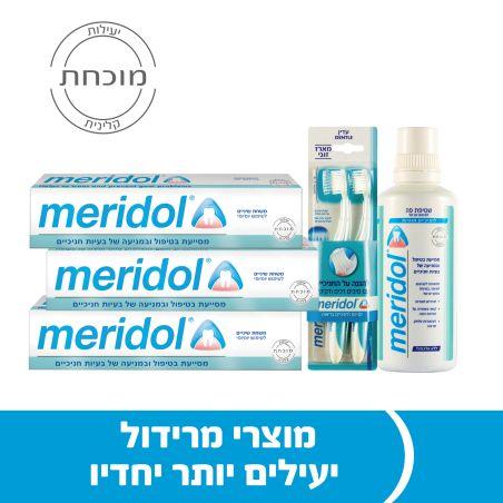 מרידול מארז לבריאות הפה והחניכיים