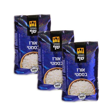 מאסטר שף מארז אורז בסמטי  - 3 יח'