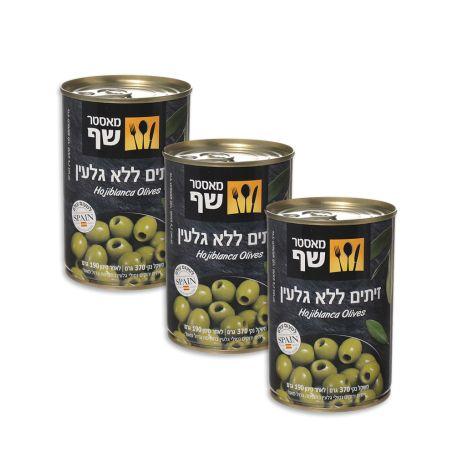 מאסטר שף מארז זיתים ללא גלעין - 3 יח'