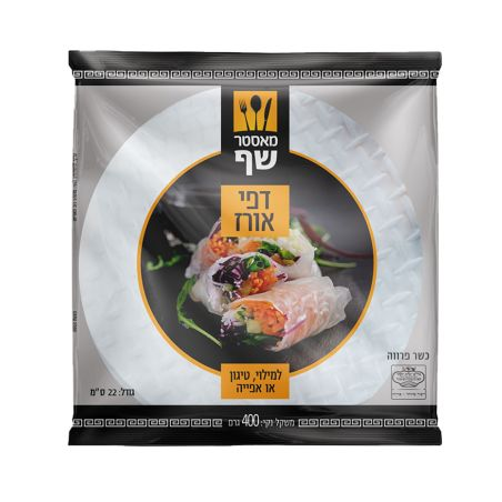דפי אורז מאסטר שף 22 ס