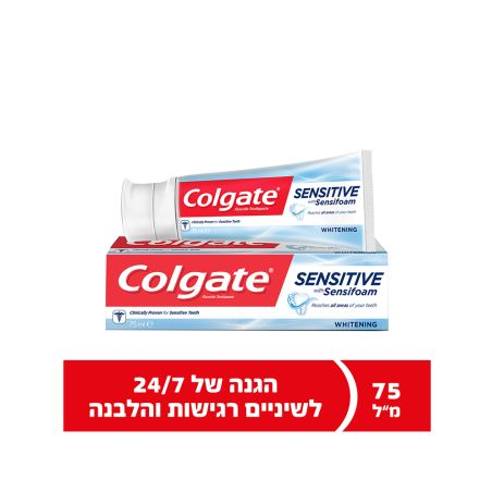 קולגייט משחת שיניים סנסיטיב סנסיפואם 75 מ