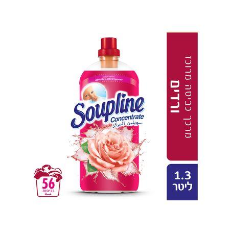 סופלין מרכך כביסה מרוכז ורדים 1.3 ליטר