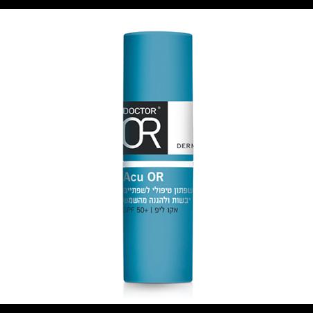 שפתון טיפולי לשפתיים יבשות ולהגנה מהשמש